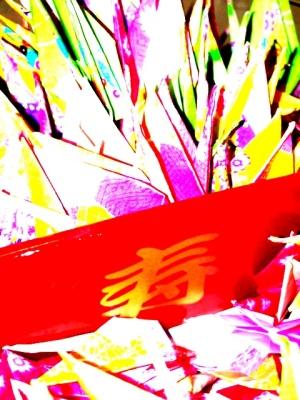 折鶴に囲まれて!1