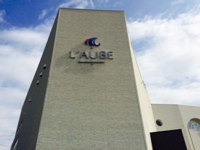 L'AUBEのロゴの秘密・・・1